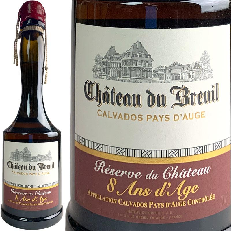 Chateau Du Breuil 8 yo / シャトー ド ブルイユ 8年 [BCa]