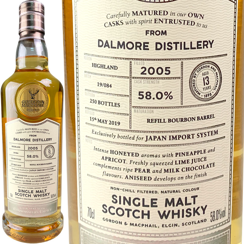 Gordon & MacPhail Connoisseurs Choice Cask Strength for JIS Dalmore 13 yo [2005] / ゴードン & マクファイル コニサーズチョイス カスクストレングス ダルモア 13年 [SW]