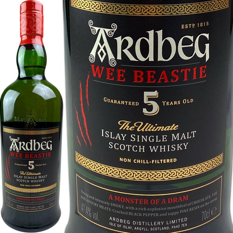 Ardbeg 5 yo Wee Beastie / アードベッグ 5年 ウィー ビースティ [SW]