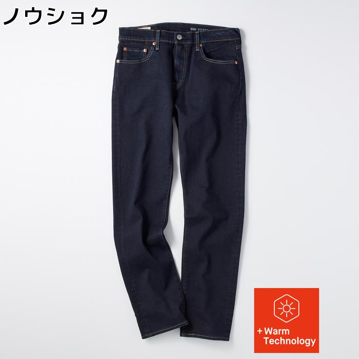 Levi's 【暖かいジーンズ】「502WARM」 デニムテーパードパンツ メンズRight-on,ライトオン,29507-0421,Levi's,リーバイス