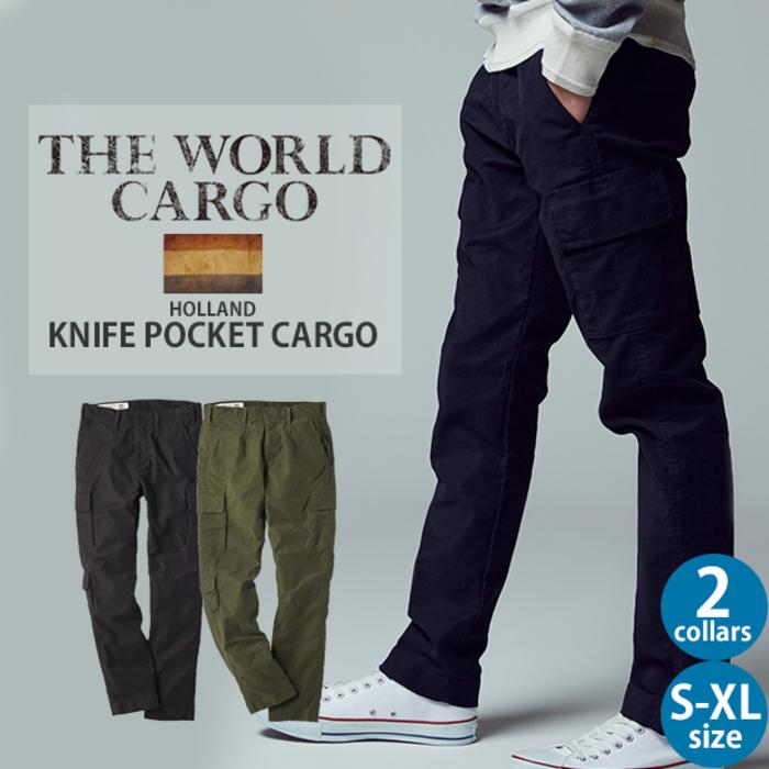 BACK NUMBER 「THE WORLD CARGO」 オランダ軍モデルナイフポケット型カーゴパンツ メンズ※Right-on,ライトオン,BN-4112007,BACK NUMBER,バックナンバー