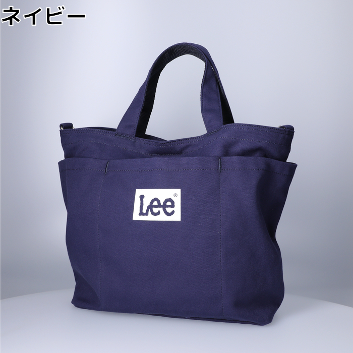 Right-on 直営ストア ライトオン Lee 誕生日プレゼント ガーデニングトートバッグRight-on リー 425625