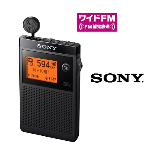 FMステレオ AM PLLシンセサイザーラジオ SRF-R356C SONY ソニー
