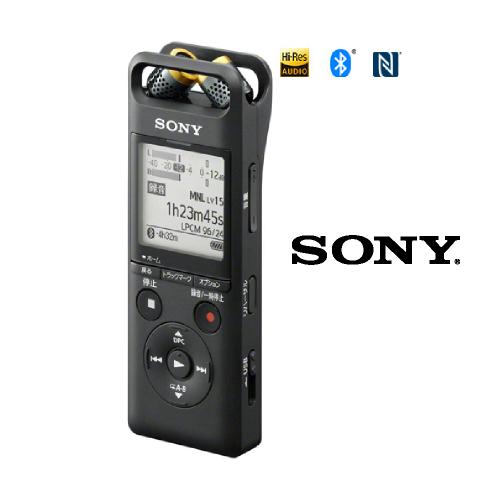 ハイレゾ対応リニアPCMレコーダー Bluetooth接続対応USBダイレクト接続 16GB PCM-A10 SONY ソニー