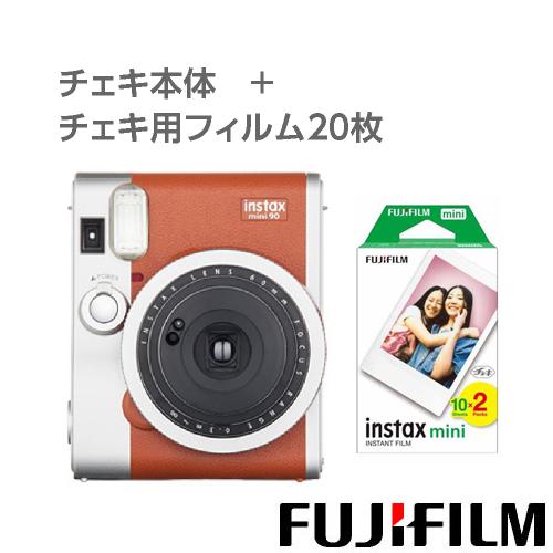 チェキ 本体 INSTAX MINI90 ネオクラシックブラウン + チェキフィルム 20枚(10枚入×2パック)セット INSTAX-MINI90-BROWN/INSTAX-MINI-JP2 FUJIFILM 富士フイルム