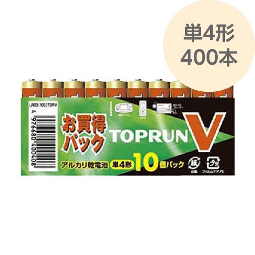 アルカリ乾電池 単4形 400本(10本パック×40個)LR03 10S TOPV 富士通 FDK