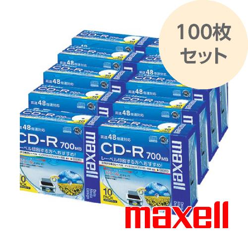 データ用 CD-R 100枚(10枚ケース入×10個)700MB 48倍速対応 インクジェットプリンター対応 ホワイトレーベル CDR700S.WP.S1P10S maxell マクセル