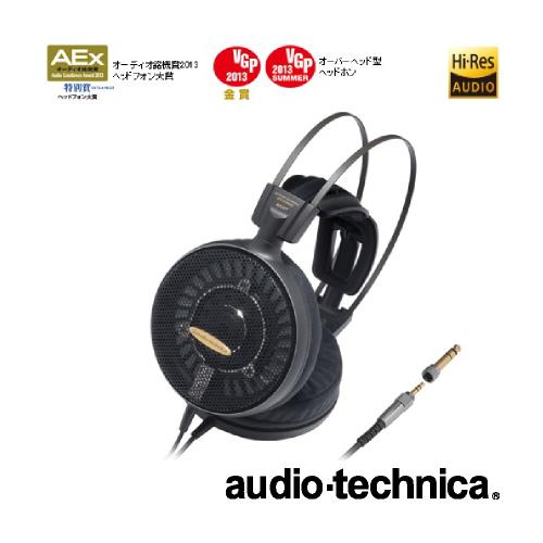 オーディオテクニカ エアーダイナミックヘッドホン[ATH-AD2000X] / オーバーヘッドタイプ / audio-technica ハイレゾ /