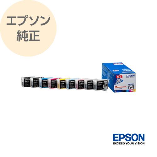 EPSON エプソン 純正 インクカートリッジ 9色パック IC9CL64