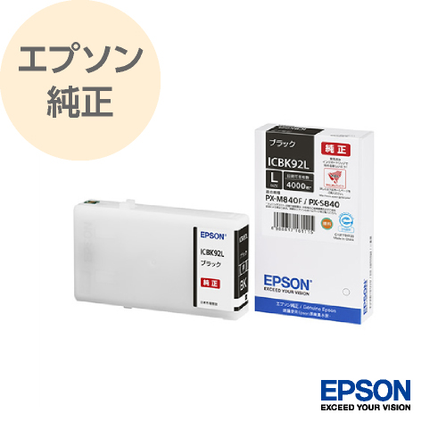 EPSON エプソン 純正 インクカートリッジ ブラック Lサイズ ICBK92L