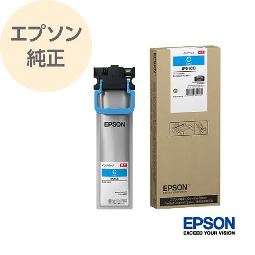 EPSON エプソン 純正 インクパック シアン 大容量 IP01CB