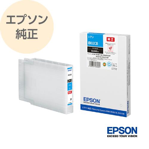 EPSON エプソン 純正 インクカートリッジ シアン大容量 IB02CB