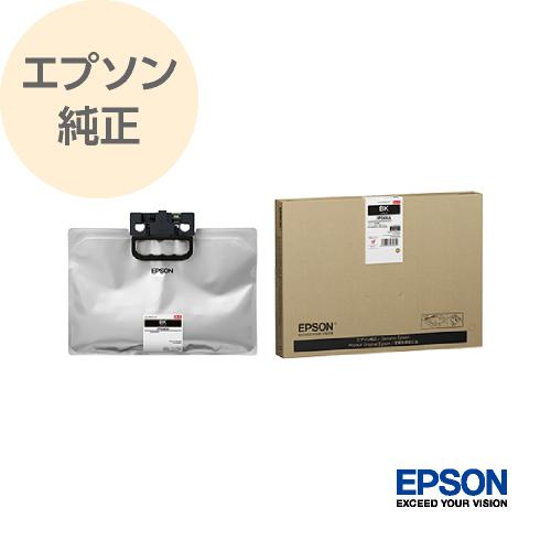 EPSON エプソン 純正 インクパック ブラック IP04KA