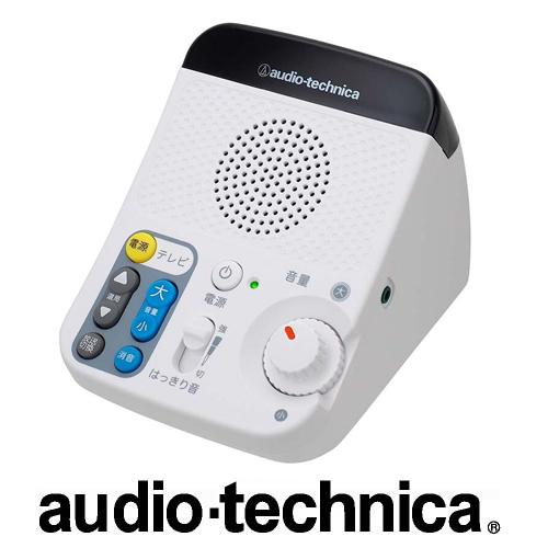 赤外線コードレススピーカーシステム AT-SP450TV audio-technica オーディオテクニカ