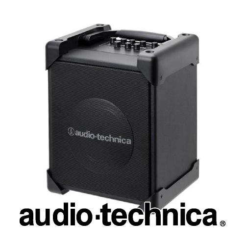 デジタルワイヤレスアンプシステム ATW-SP1910 audio-technica オーディオテクニカ