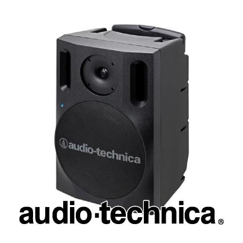 デジタルワイヤレスアンプシステム ATW-SP1920 audio-technica オーディオテクニカ