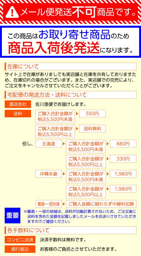 SONY/FMステレオ/AMPLLシンセサイザーラジオ[SRF-T355]