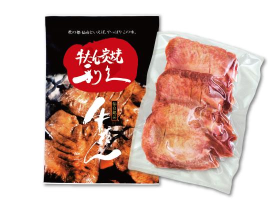 【仙台名物】利久の牛たん 真空パック(95g)<塩味>牛タンジャンル上位常連!【がんばろう東北・宮城】