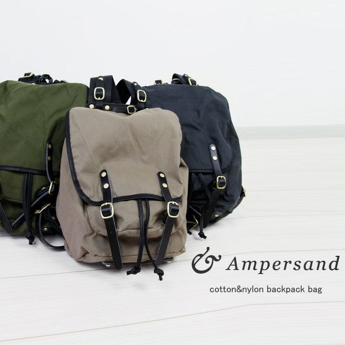 Ampersand アンパサンドcotton&nylon backpack bag 0718-120メール便不可リュックレディース大人 デイバッグ リュックサック全3色 メンズ・レディース兼用