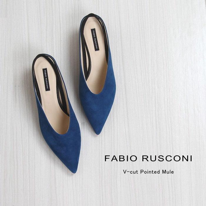 FABIO RUSCONI ファビオルスコーニポインテッドミュール GAB-E-1268送料無料メール便不可ポインテッドトゥ Vカット スエード ミュール パンプスブルー 22.5-24.5cm レディース