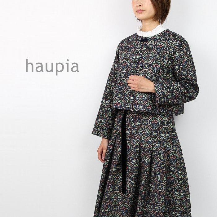 haupia ハウピアカッコウのささやきオリジナルジャガードジャケットJKFW2050-0219ジャガード ジャケット ノーカラー アンティークオケージョン ヴィンテージ ネイビー 38 Mサイズ 秋冬