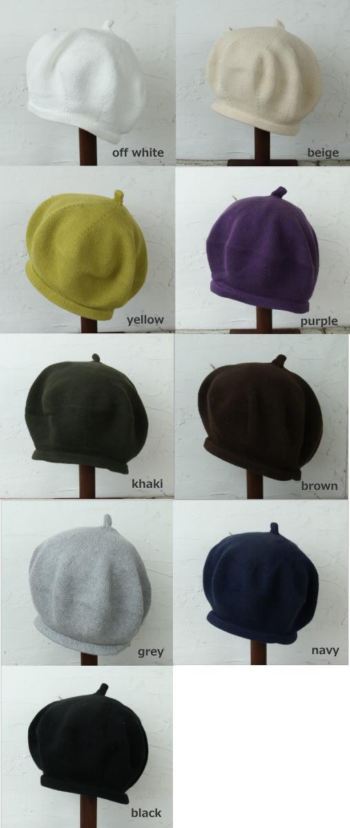 rill trill リルトリルコットンナチュラルベレーH-140196メール便可 ベレー帽 コットン100% 全9色 サイズフリー