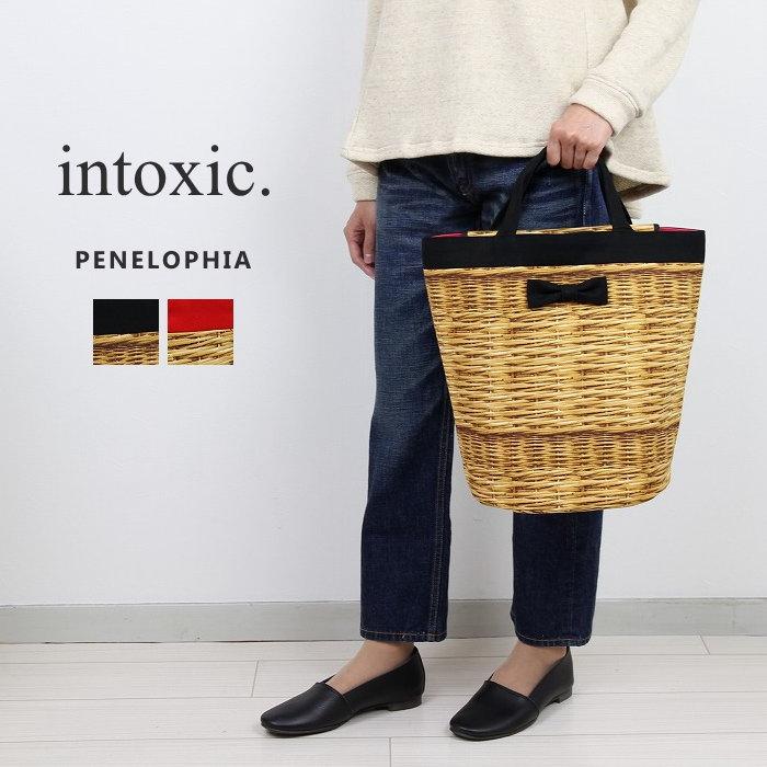 intoxic. イントキシック筒形トートバッグ PENELOPHIA HD-125メール便不可バッグ レディースバッグ フェイクバスケット ペネロフィア