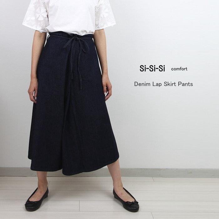 si-si-si スースースーラップスカートパンツ 18-SS012送料無料メール便不可ワイドパンツ デニム ウエストリボン ラップパンツウエストゴム 巻きスカート風パンツ ワイドパンツ ラップスカート コットン100% ブルー サイズレス