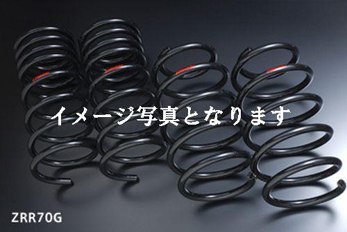 ステップワゴン【RG2】【K20A】【05/05~09/10】トラスト グレッディBLコンフォートダウンスプリング