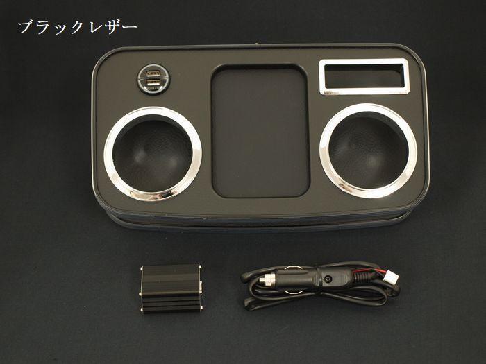 セカンド用NV350キャラバン 前期後期2/4WD(フロント3人乗り不可)RimUSBホルダー付セカンドセンタードリンクホルダーV2 カラー選択必要