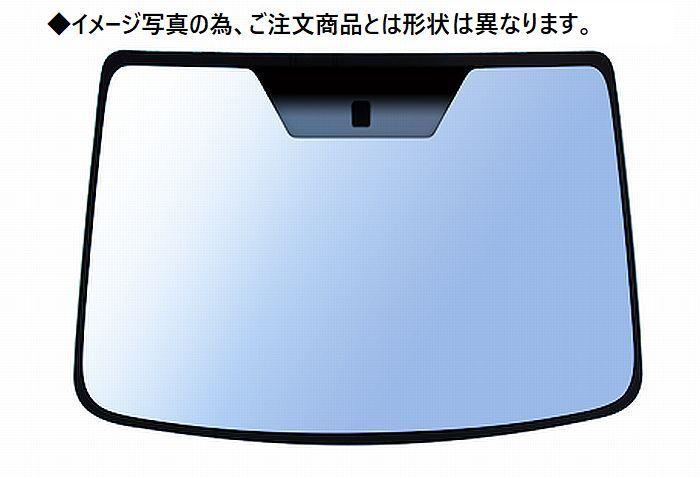 DA17W系エブリイワゴン/カメラ(ADAS)付[H27/02-][純正適応品番84511-64P50]COATTECTコートテクトフロントガラス(コンフォートブルー)コーティングver2モデル個人宅配送/代引不可
