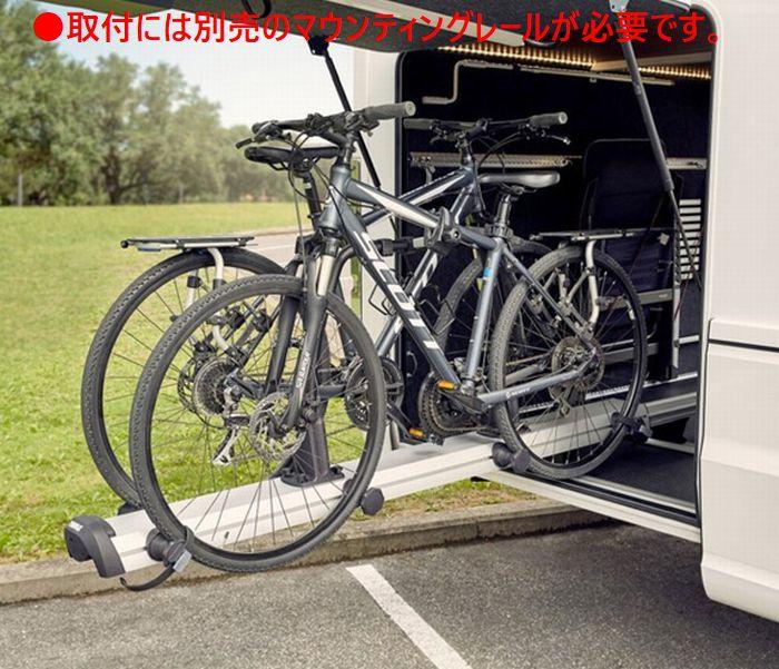THULEスーリー車内用バイクキャリア ・ベロスライド(スライディング自転車ラック) 別売のレールが必要です。 ●キャンピングカー専用商品●代引後払不可商品