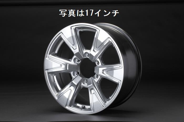 200系ハイエース2/4WD用R-ROCK【ハイパーシルバー】アルミホイール[15x6.0J+33/6H/139.7] 1本