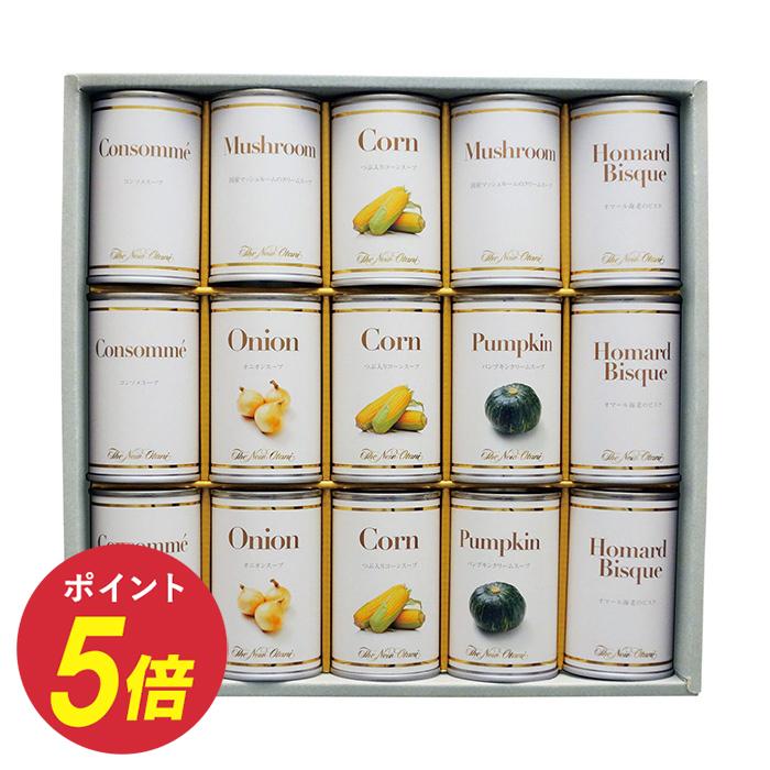 注目ブランド ホテルニューオータニのグルメギフト タイムセール 〈ホテルニューオータニ〉スープ缶詰詰合せ