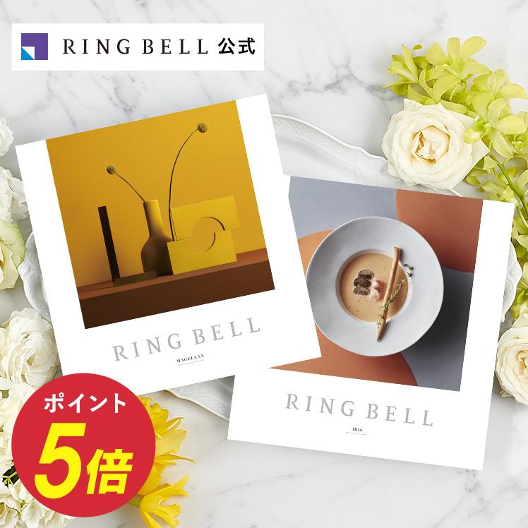 RING BELL/リンベル マゼラン&アイリス カタログギフト