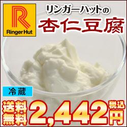 【楽天市場】《新車 ホンダ フィリンガーハット杏仁豆腐500ml0 HYBRID・L Honda SEN天市場店