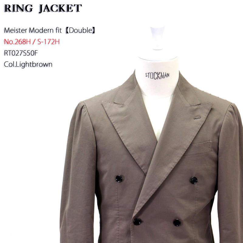 RING JACKET(リングヂャケット)Model No-268H S-172HErmenegildo Zegnaコットン6Bダブルブレステッドスーツ【ライトブラウン】