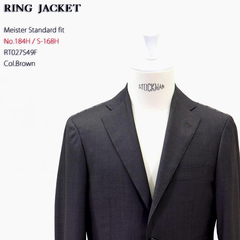 RING JACKET(リングヂャケット)Model No-184H S-168HLORO PIANA -Summer Tasmanian-ウール×シルク ソラーロ【ブラウン】