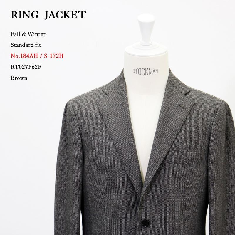 RING JACKET リングヂャケットModel No-184H S-172HPIACENZA ピアツェンツァ3Bスーツ【ブラウン】