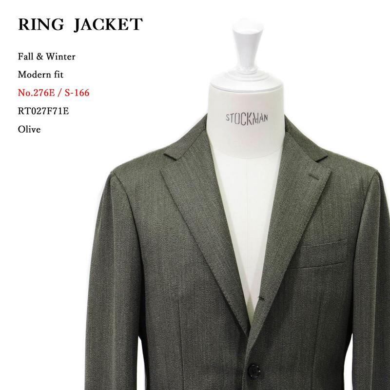 RING JACKET リングヂャケットModel No-276E S-166Vitale Barberis Canonicoヴィタル バルベリス カノニコ3Bスーツ【オリーブ】