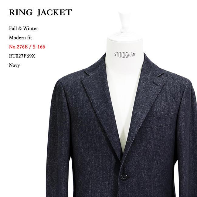 RING JACKET リングヂャケットModel No-276E S-166Ermenegildo Zegna エルメネジルド ゼニア3Bスーツ【ネイビー・デニム】