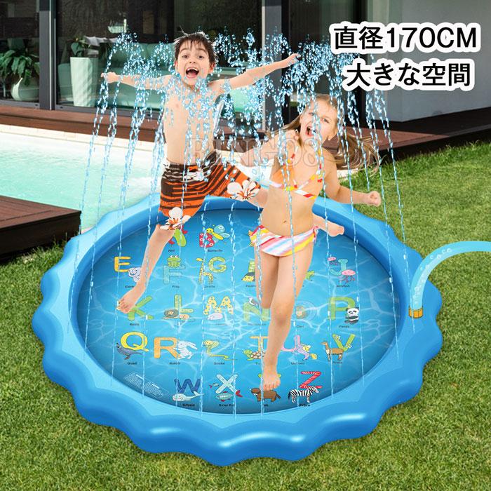 2021年最新ビニールプール みずあそび 芝生遊び 夏の庭 人気ブレゼント! 大空間 67インチ 直径170CM 噴水マット 噴水 水遊び プール 噴水プール プレイマット 家族用 親子遊び 子供用 子供プレゼント プールマット 170CM キッズ 子供 噴水おもちゃ 日本限定 幼児用 家庭用プール アウトドア噴水池