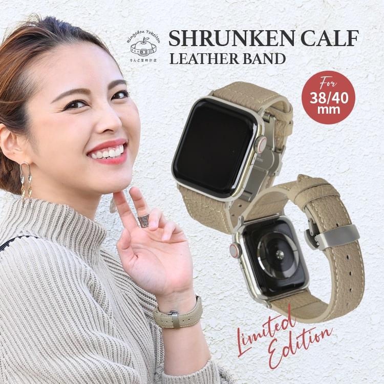 送料無料 全シリーズ対応 apple watch シリーズ 1 2 3 4 5 6 SE 日本全国 送料無料 対応 38mm 40mm band 高級 シュランケンカーフ ベルト 兼用 バンド アップルウォッチ レザー series 上質 本革 ブランド買うならブランドオフ おしゃれ アクセサリー グレージュ レディース