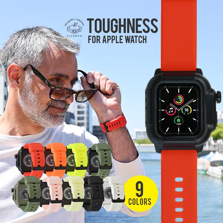 apple watch シリーズ 4 5 6 SE 対応 44mm専用 40mm専用 新商品 アップルウォッチ バンド シリコン ベルト series Toughness band メンズ 撥水 タフネス ウォータープルーフ 4対応 贈物 レディース 40mm Men's 防塵 44mm 5☆大好評 サードパーティー 耐水 耐衝撃