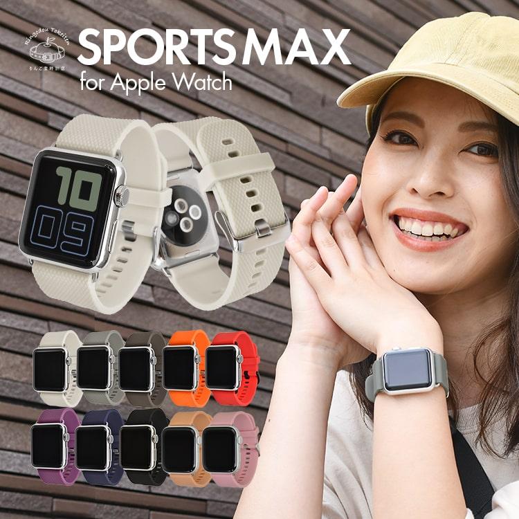 送料無料 全シリーズ対応 apple watch シリーズ 1 2 3 38mm 42mm 4 5 6 SE 40mm 44mm 対応 ラバー かっこいい 新品 40mm兼用 春の新作続々 sports シリコン series ベルト se 44mm兼用 スポーツ アップルウォッチ バンド max レディース メンズ おしゃれ