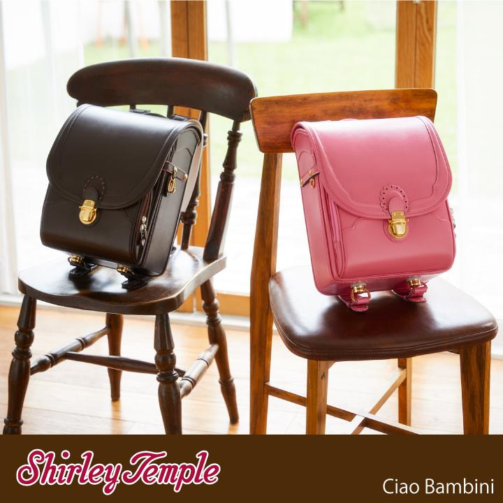 Shirley c