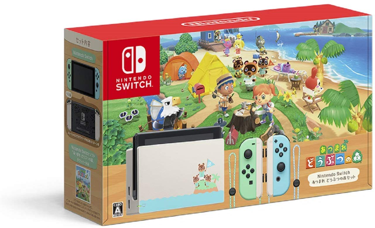 Nintendo Switch あつまれ どうぶつの森セット本体同梱版 新品