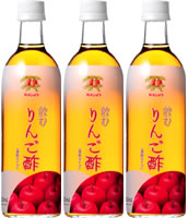 ギフトにおすすめ 割り引き カネショウのお酢類3本セット カネショウの フルーツビネガーりんご酢 飲むりんご酢 3本セット 海外限定