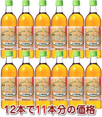 カネショウのお酢類12本の送料無料セット 送料無料 高級 新作送料無料 お買い得価格 ハチミツ入りんご酢ライト12本 カネショウの