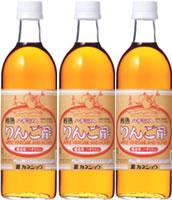 日本全国 送料無料 ギフトにおすすめ カネショウのお酢類3本セット ハチミツ入りんご酢3本セット カネショウの ☆正規品新品未使用品